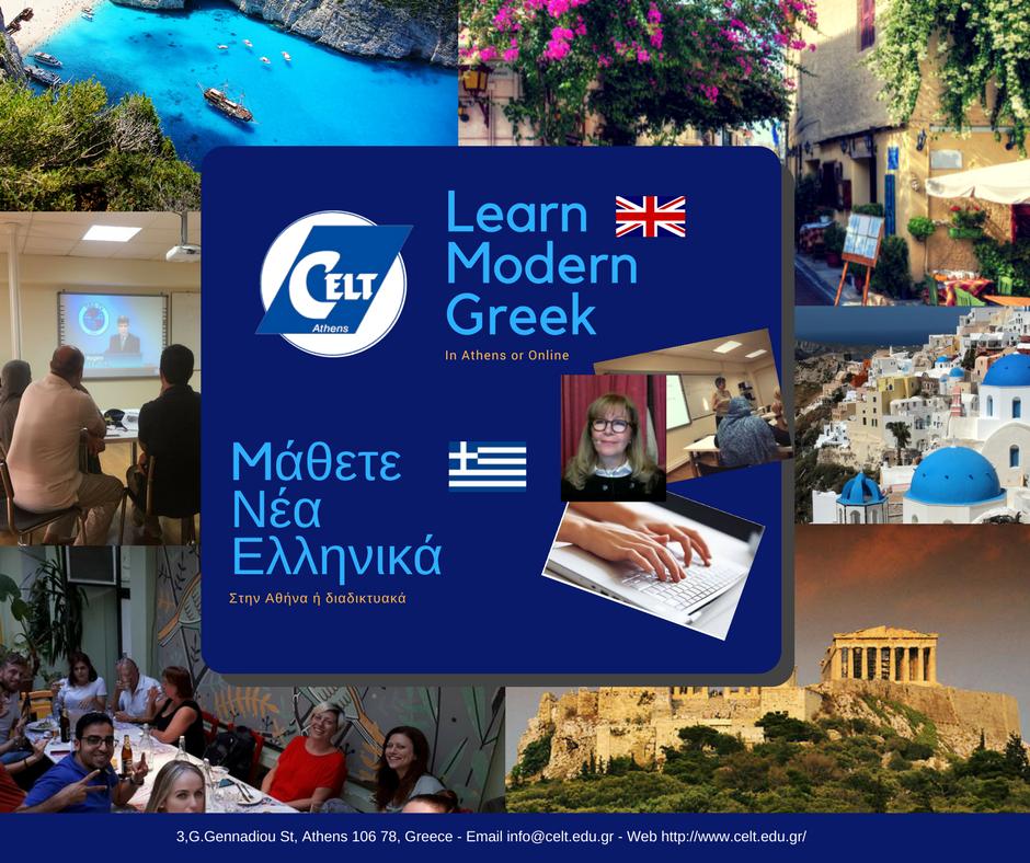 Copy of Learn Modern Greek (1)