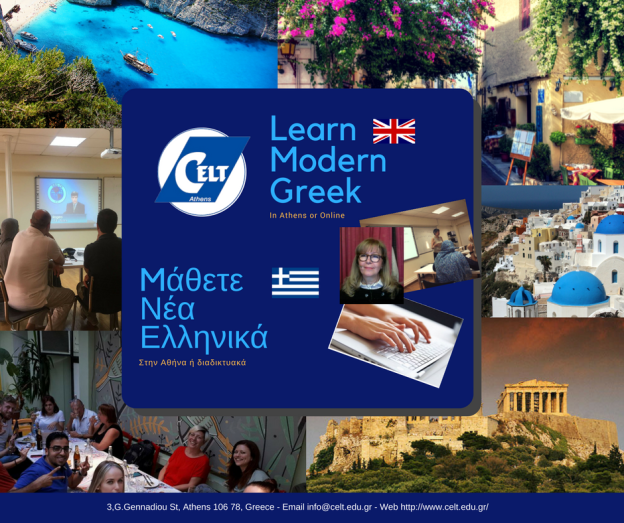 Copy of Learn Modern Greek (1)